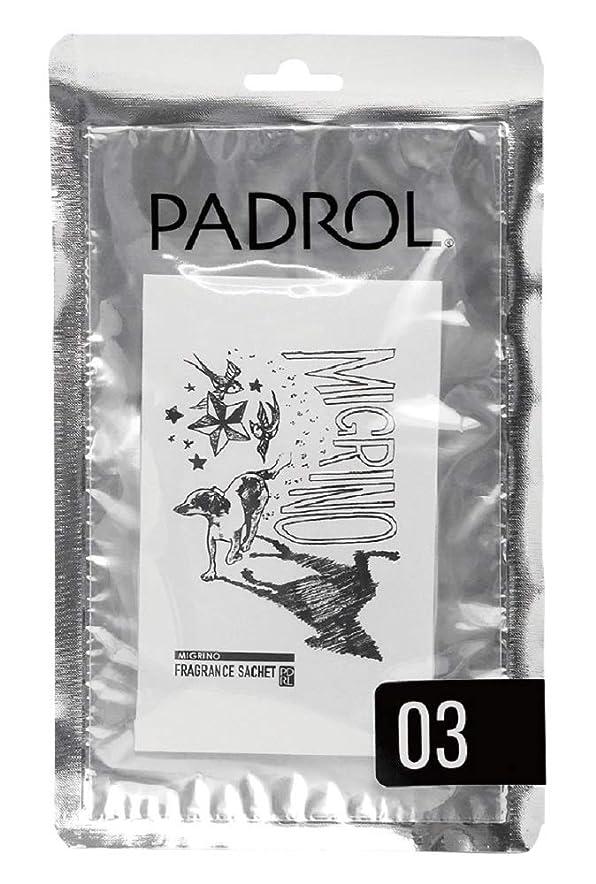 本質的ではない些細なおんどりノルコーポレーション サシェ ハンガー 吊り下げ PADROL MIGRINO(パドロール ミグリニョ) ベルガモットの香り PAD-4-03