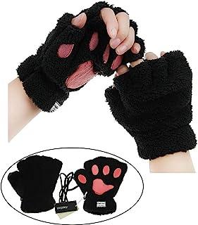 Girls Cartoon Bear Claw Gloves Half Finger Paw Gloves Winter Warm Plush Faux Fur Mittens Hand Wear