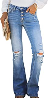 Women Ripped Flare Jeans Mid Rise Fitted Denim Pants