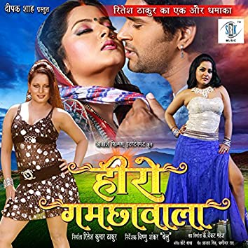 Hero Gamchawala (Original Motion Picture Soundtrack)