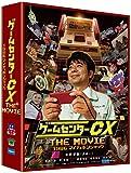 ゲームセンターCX THE MOVIE 1986 マイティボンジャック[Blu-ray/ブルーレイ]