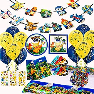 Pokemon Theme Party Supplies Bundle Favors Pack for 10 Guests Birthday Wristbands Balloons Bags Stickers