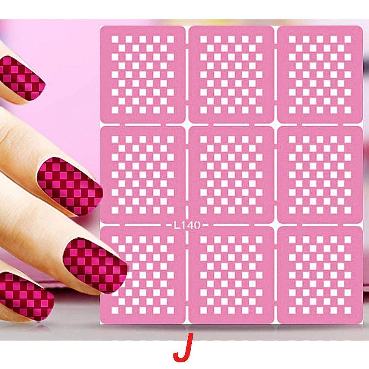 打ち負かすレディロゴDream ネイルステッカー 貼るだけ おしゃれ カラフル 花 レーザーステッカー ジェルネイルシール マニキュア ネイルストリップ 貼るだけ マニキュア ネイルラップ レディース プレゼント ピンク 可愛い (J)