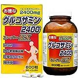 ユウキ製薬 お徳なグルコサミン2400スーパーEX 約60-75日分 600粒