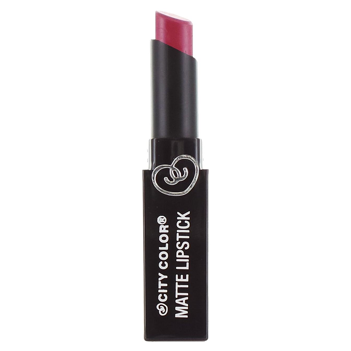 ボタン草彫る(3 Pack) CITY COLOR Matte Lipstick L0050A - Fig (並行輸入品)
