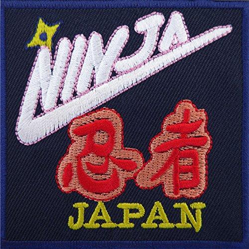 Parche bordado de Ninja Japn para planchar o coser en camiseta, pantalones vaqueros, traje de motociclista