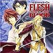 ルボー・サウンドコレクション ドラマCD FLESH&BLOOD 2