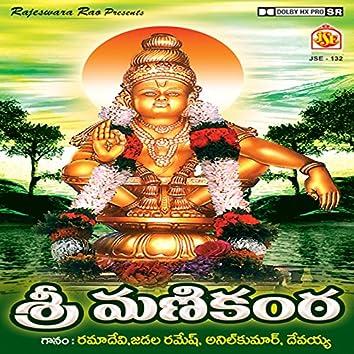 Sri Manikanta