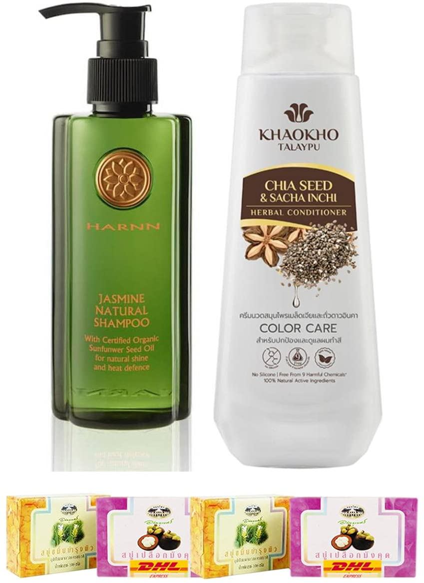 Set A46 Harnn JASMINE NATURAL WITH Branded goods Tal SHAMPOO Khaokho CERTIFIED Max 86% OFF