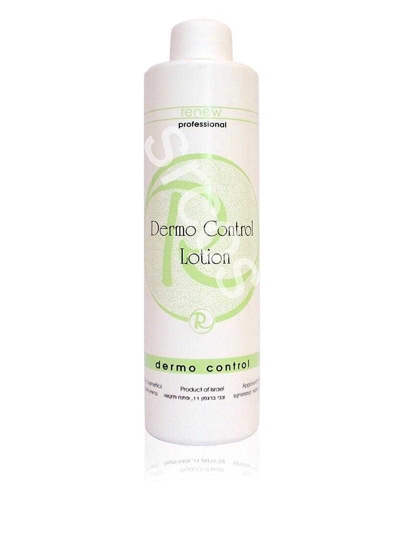 削減極端なカナダRenew Dermo Control Lotion 250ml
