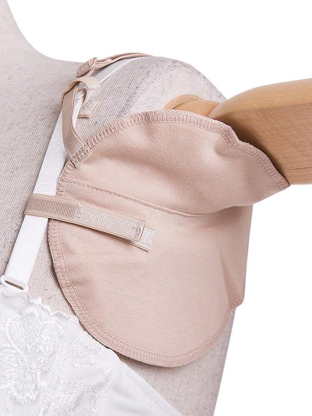 眠っている選択するディスカウント脇汗パット ワキ汗パッド 汗じみ防止 汗取り吸収 ブラに取り付けタイプ