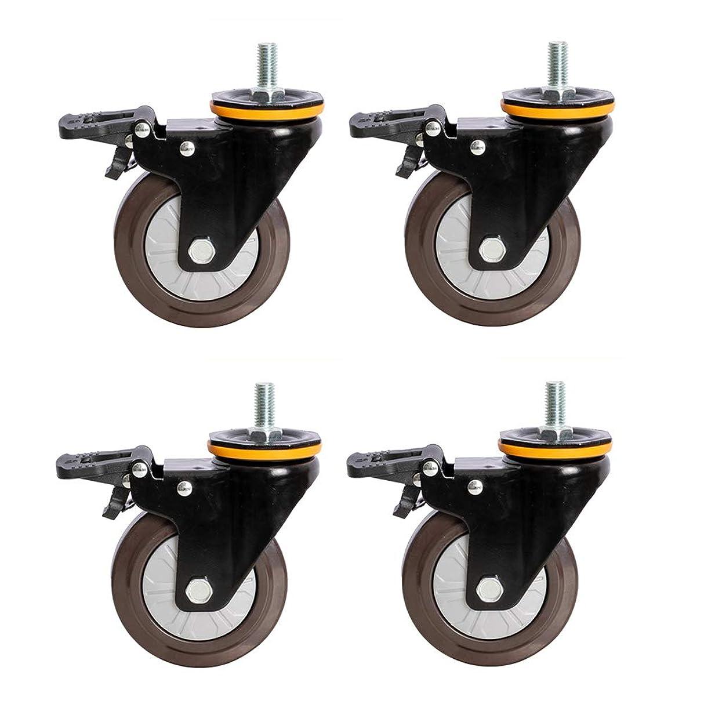 ライム急襲胚M12ドライキャスター、ブレーキ付きゴム製回転キャスター重いベアリングでは、家具用キャスター、木製の床を守り、タイル、ミュート、4個