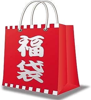 [リバーサル] REVERSAL 福袋 50000円相当です! (コード:mi06000042)