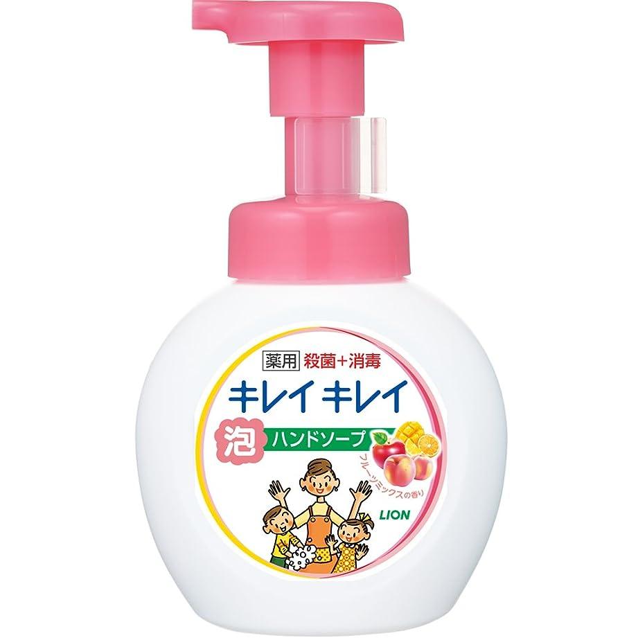海外で血おじさんキレイキレイ 薬用 泡ハンドソープ フルーツミックスの香り ポンプ 250ml(医薬部外品)