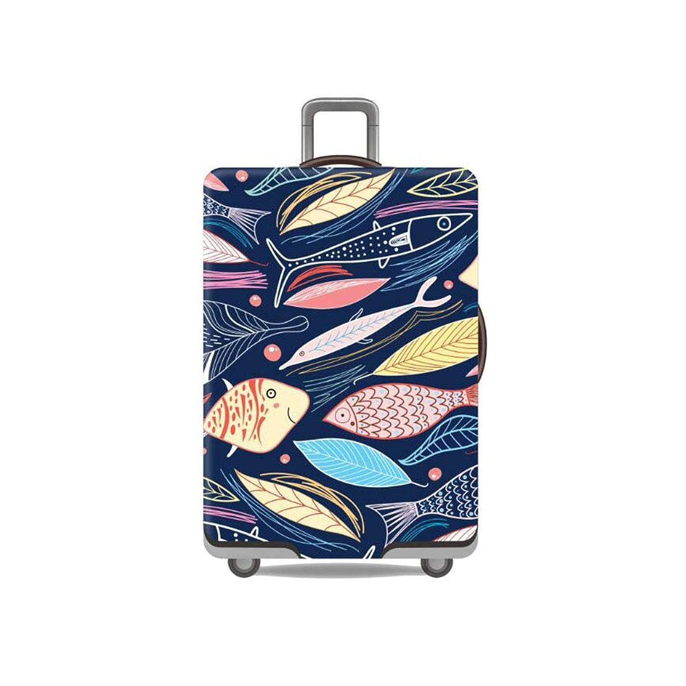 病研究所誇大妄想ハクチョウ(hakucho)ビジネス スーツケース カバー キャリーバッグカバー キャリーケースカバー ラゲッジカバー 保護カバー S/M/L/XL