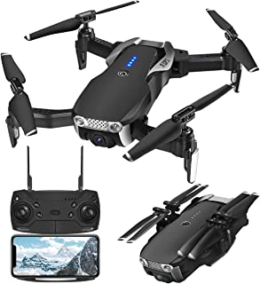 EACHINE E511S ドローン GPS搭載 カメラ付き 1080P HDカメラ 120度広角 最大飛行時間16分 フォローミーモード リターンモード モード1/2転換可 空撮 おりたたみ式 WIFI FPV リアルタイム 高度維持 自動ホバリング 国内認証済み