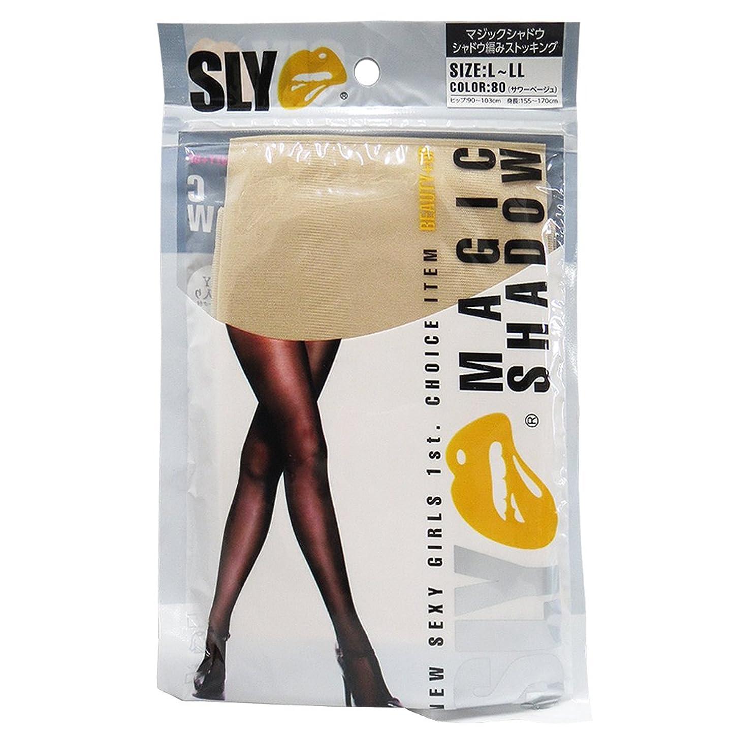 討論グレートバリアリーフガイドライン砂山靴下 SLYマジックシャドウ シャドウ編みストッキング サワーベージュ(80)L-LL