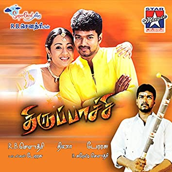 Thiruppatchi (Original Motion Picture Soundtrack)