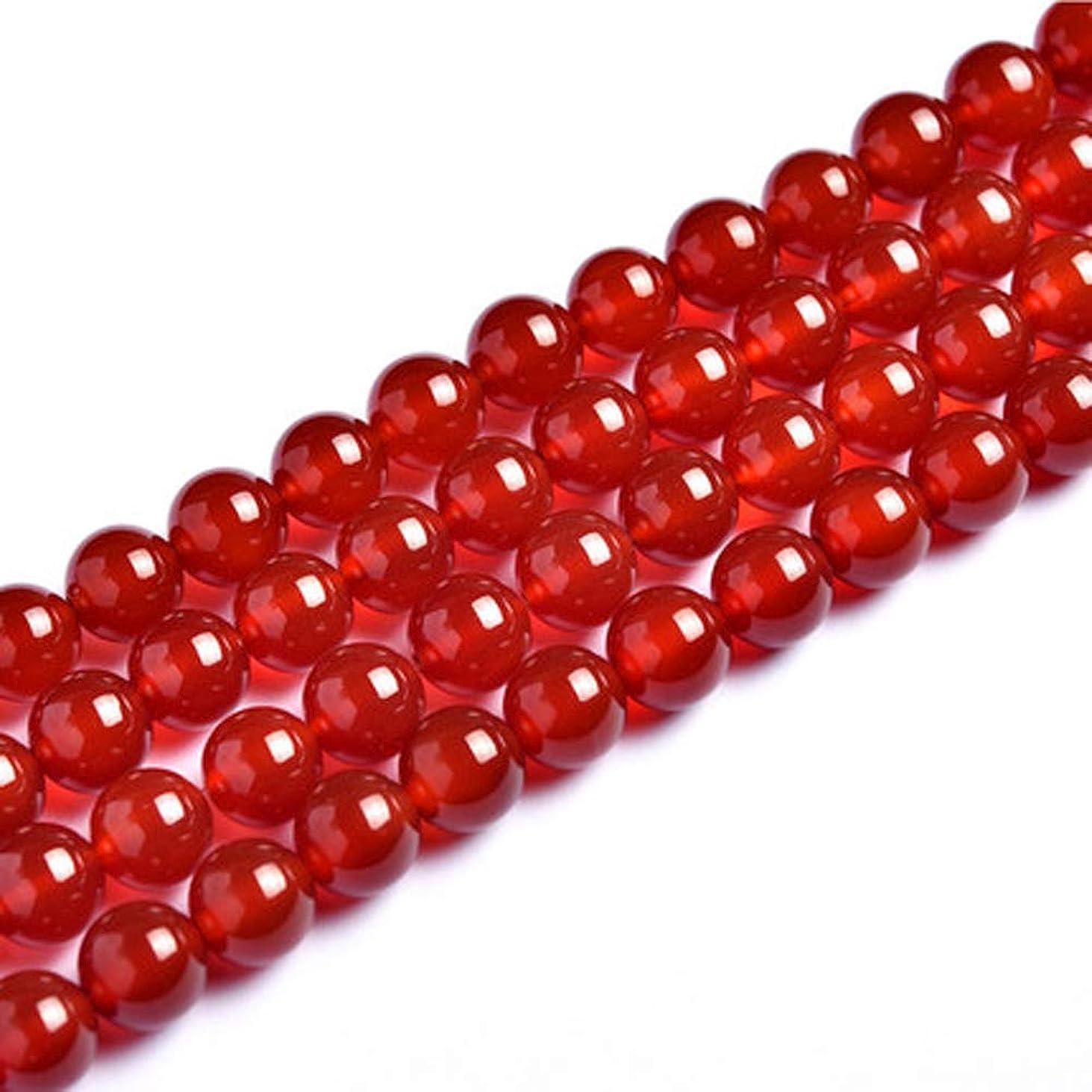 プロポーショナル折り目アンドリューハリディ[EasternStar] 7A レッド アゲート パワーストーン Red Agate Power stone 赤瑪瑙 メノウ 1連売り 約40cm 天然石 玉サイズ10mm 数珠 手作り 1連売り 長さ約40cm