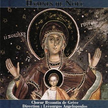 Hymnes de Noël (Christmas In Greece)