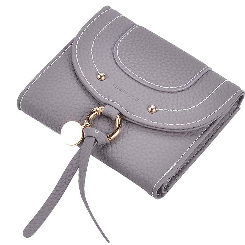 スケジュールとにかく気まぐれな[QIFENGDIANZI]財布 レディース 無地 かわいい ミニ財布 がま口 大容量 小銭入れ カードケース 携帯便利 女性用 プレゼント おしゃれ 小型 軽量 仕切り 11.8 * 9.5 * 2.53CM