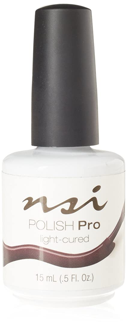 時間とともに魔女料理NSI Polish Pro Gel Polish - Espresso - 0.5oz/15ml
