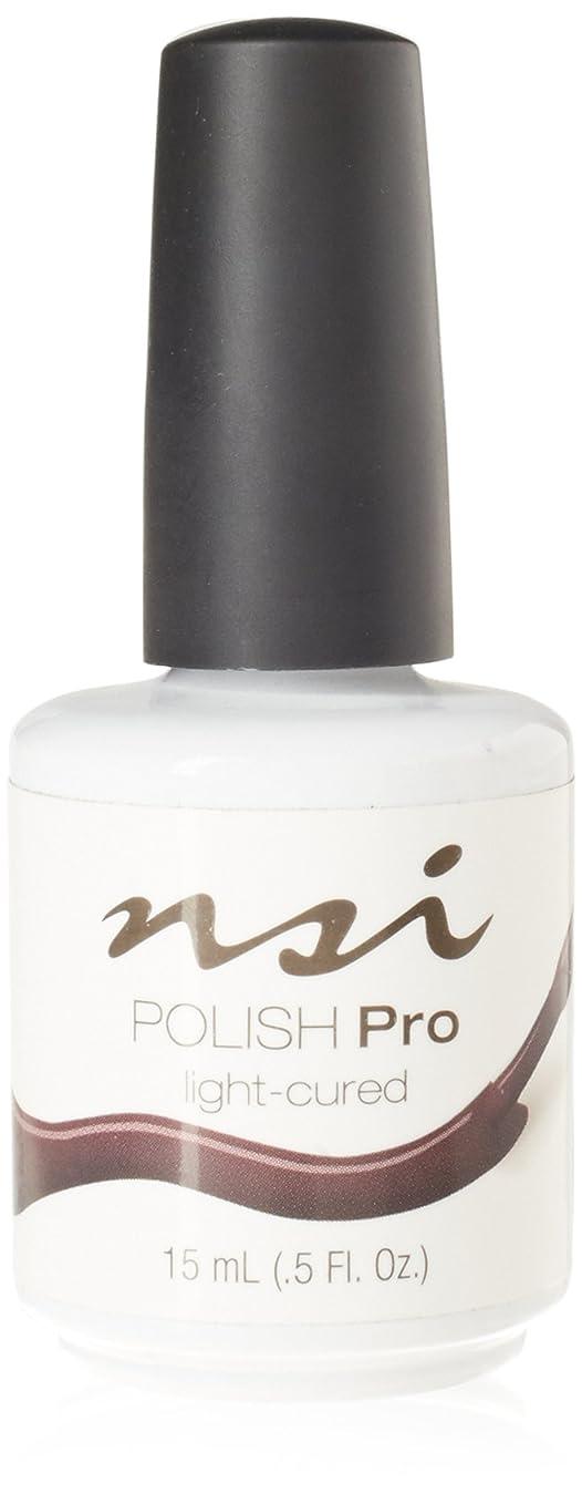 リマーク鳥悪性腫瘍NSI Polish Pro Gel Polish - Espresso - 0.5oz/15ml