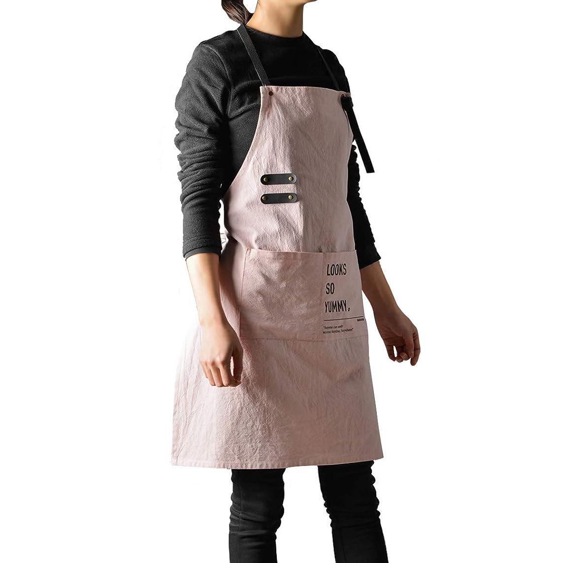接続どうやって異邦人SANIQUEEN.G シンプルエプロン 首掛け 男女兼用 カフェ エプロン 陶芸 作業用 料理教室 ポケット付きエプロン (ピンク)