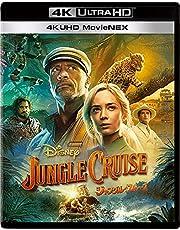 ジャングル・クルーズ 4K UHD MovieNEX [4K ULTRA HD+ブルーレイ+デジタルコピー+MovieNEXワールド] [Blu-ray]