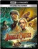 ジャングル・クルーズ 4K UHD MovieNEX [4K ULTRA HD+ブルーレイ+デジタルコピー+MovieNEXワールド] [Blu-ray] image