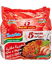 Indomie Hot and Spicy, 5 X 80 g (Pack of 1)