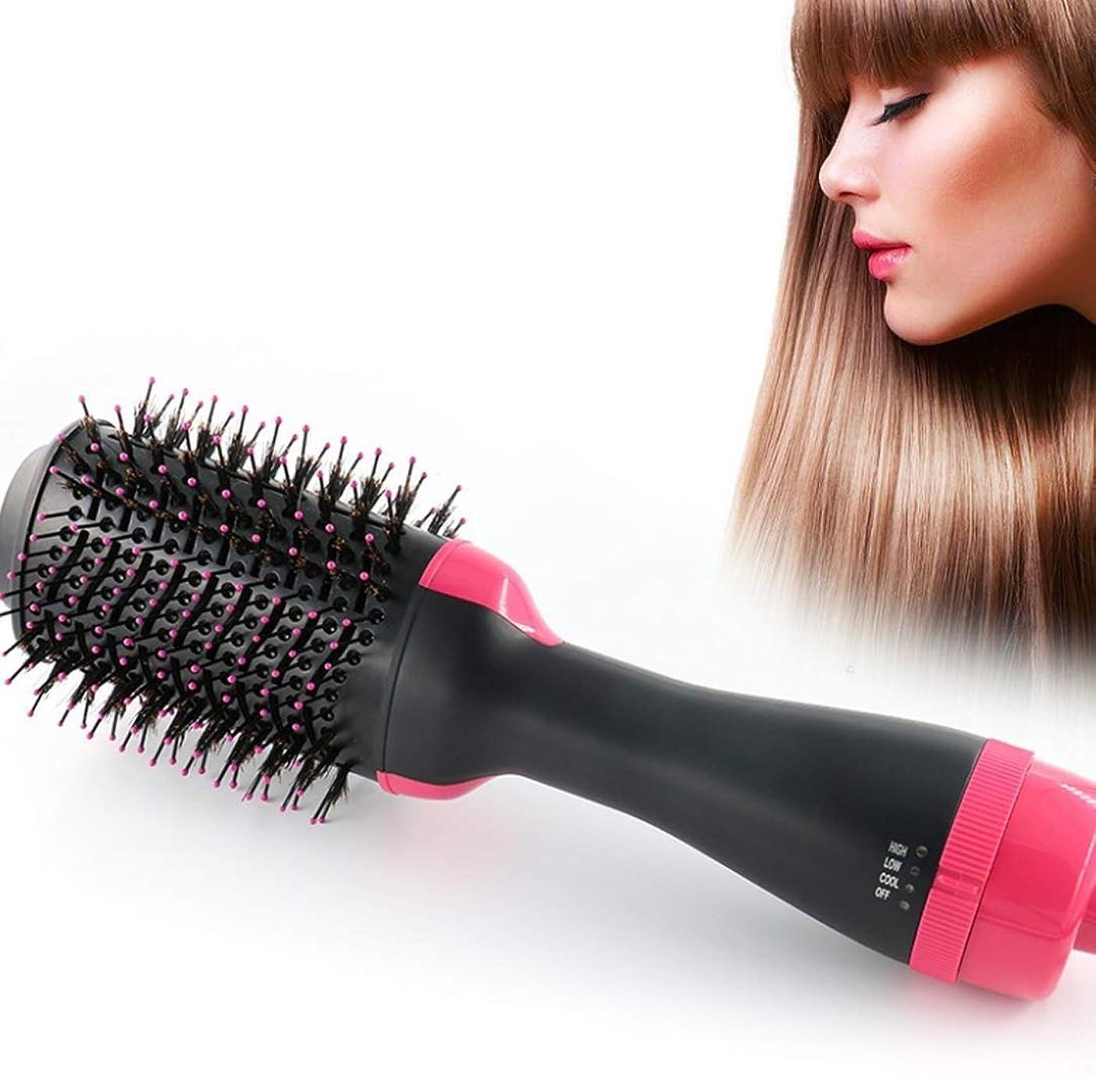 ペパーミント肘申請中OULYO- ヘアドライヤースタイリング多機能熱風サーモスタットくしマイナスイオン髪くしヘアカーラーストレートヘアくしホットエアー(1000W)女性の家族のための適切なヘアーサロン