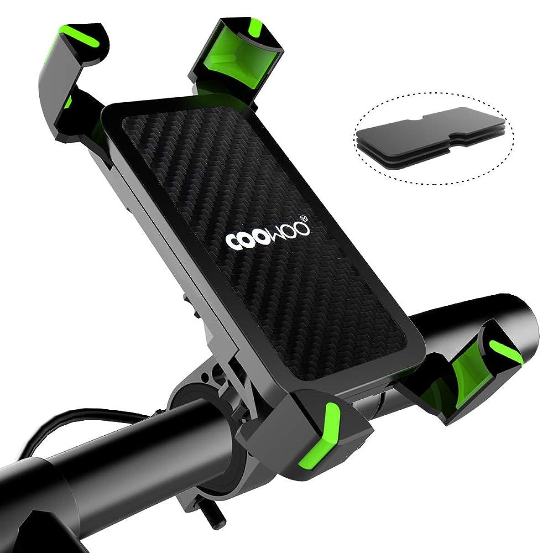 ポールピラミッド再発するCOOWOO 自転車 スマホ ホルダー 振れ止め 脱落防止 オートバイ バイク スマートフォン GPSナビ 携帯 固定用 に適用iphoneXS XR X 7 8 android 多機種対応 角度調整 360度回転 脱着簡単 強力な保護