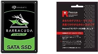 Seagate BarraCuda SSD 500GB 【PlayStation4 動作確認済】 5年保証 正規代理店品 2.5インチ 内蔵SSD SATA 3D TLC ZA500CM1A002 + Seagate Rescue Service 2年プラン データレスキュー 復旧サービス