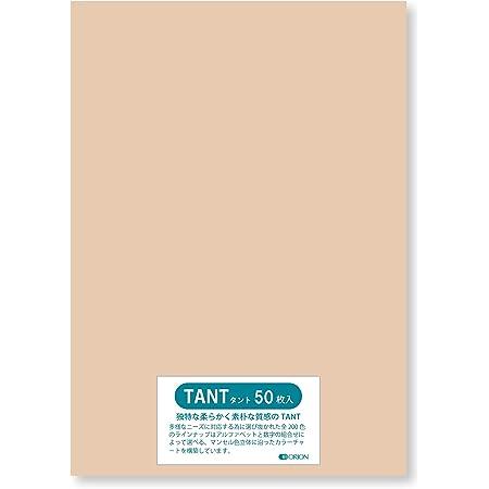 色画用紙 タント <100> A4 (297㎜×210㎜) 50枚入り 選べる50色 厚さ0.16㎜ オリオン (N13)