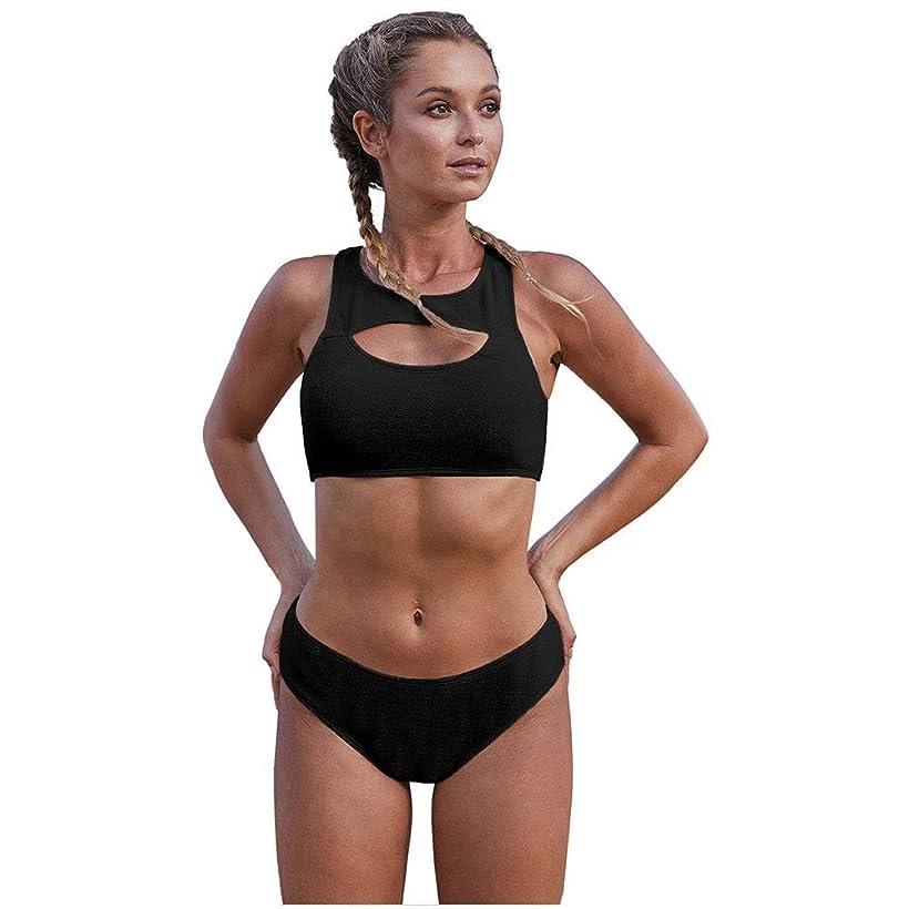 海上剥離転用DJIAQJI スイミングプール、ビーチ、他のウォータースポーツに適して女性のベストスタイルの水着、ソリッドカラースプリットの水着、 (Size : XL)