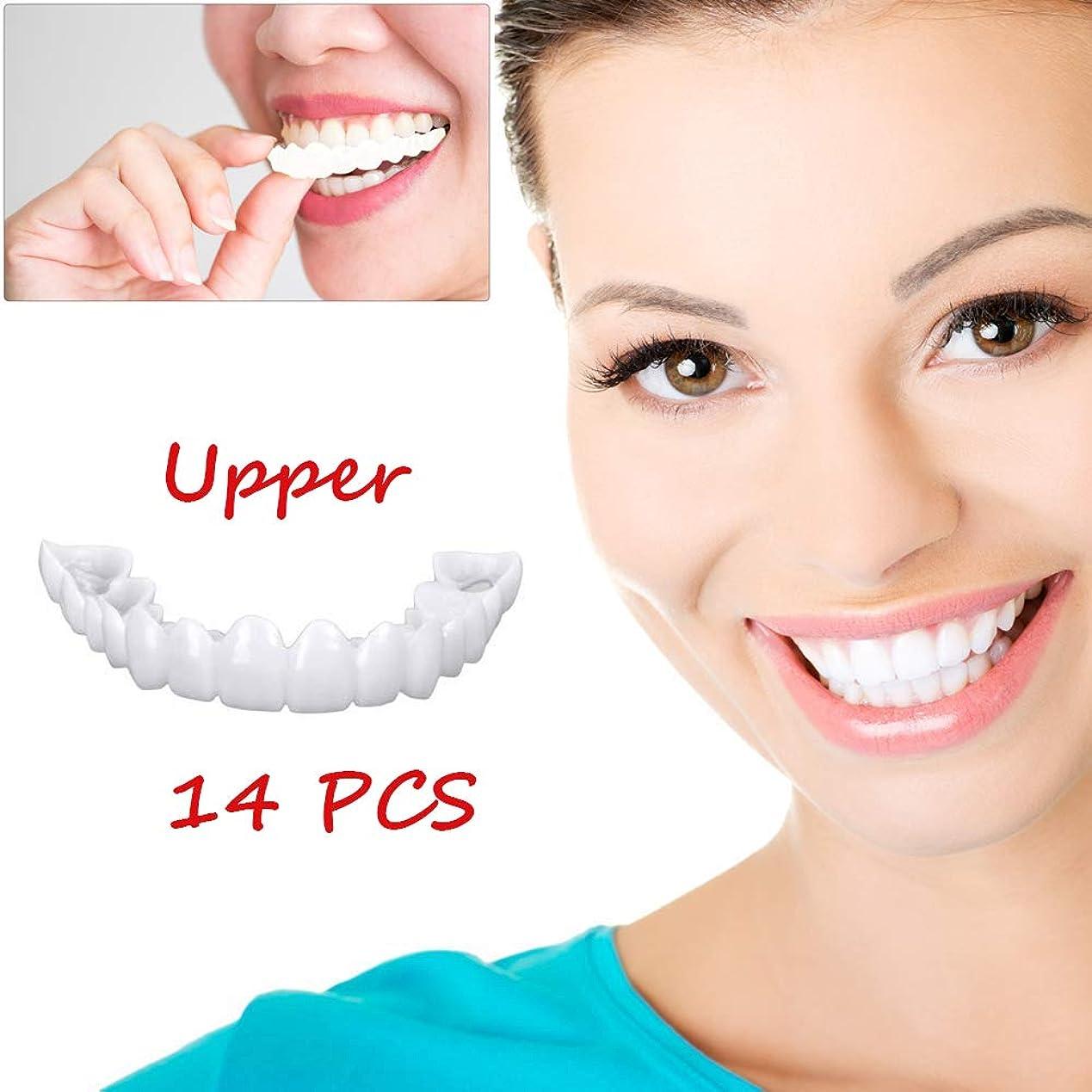 思慮のない貫通する端14ピース快適な柔軟な化粧品の歯上行化粧品義歯ホワイトニングスナップオン笑顔歯の化粧品義歯
