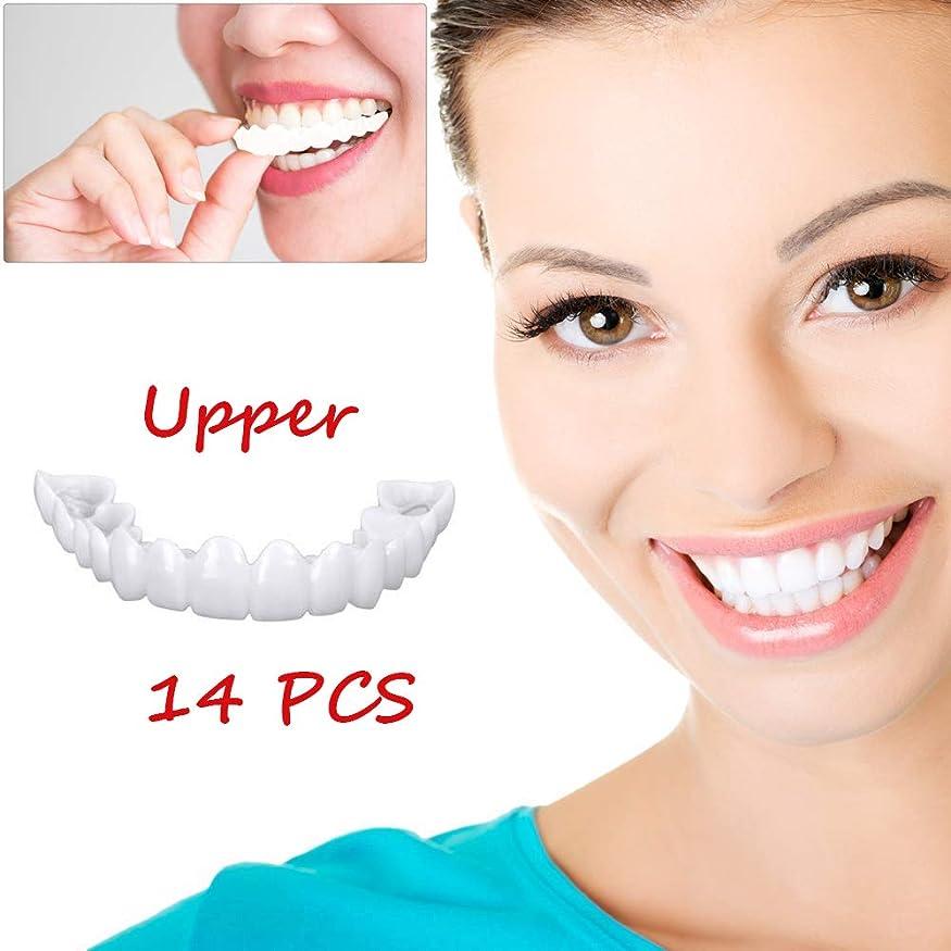 トラブルナプキンに応じて14ピース快適な柔軟な化粧品の歯上行化粧品義歯ホワイトニングスナップオン笑顔歯の化粧品義歯