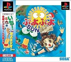 Puyo Puyo Sun: Ketteiban [Japan Import]