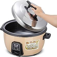 Rice Cooker-stomer, (8-45 liter), ouderwetse rijstkoker met grote capaciteit voor huishouden/commerciële kantines, voor 8-...