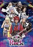 超歌劇(ウルトラミュージカル)『幕末Rock』[DVD]