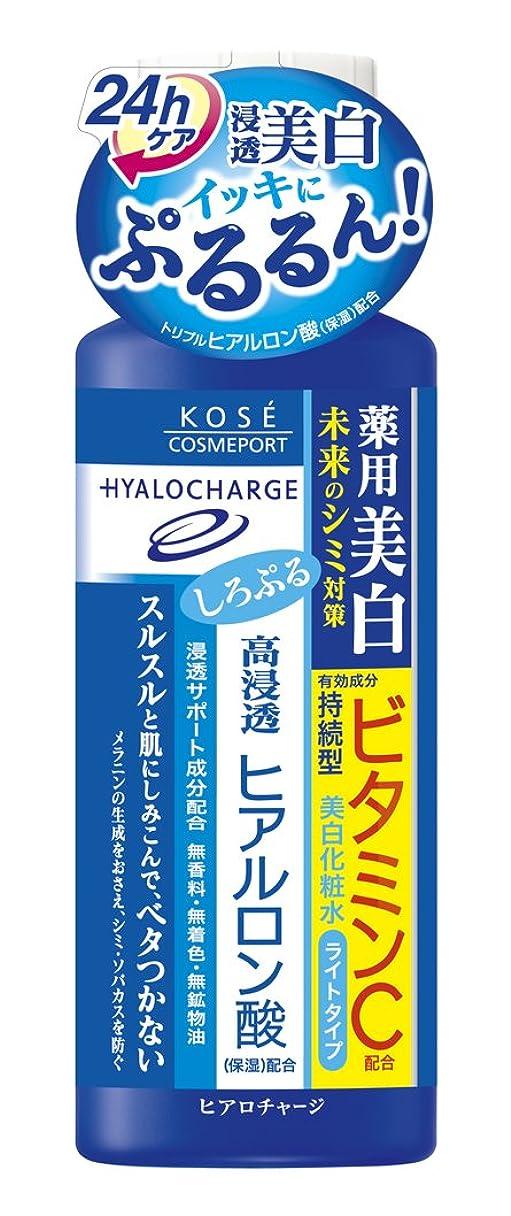 突っ込む乏しい複数KOSE ヒアロチャージ ホワイト 薬用 ホワイト ローション L (ライトタイプ) 180mL (医薬部外品)