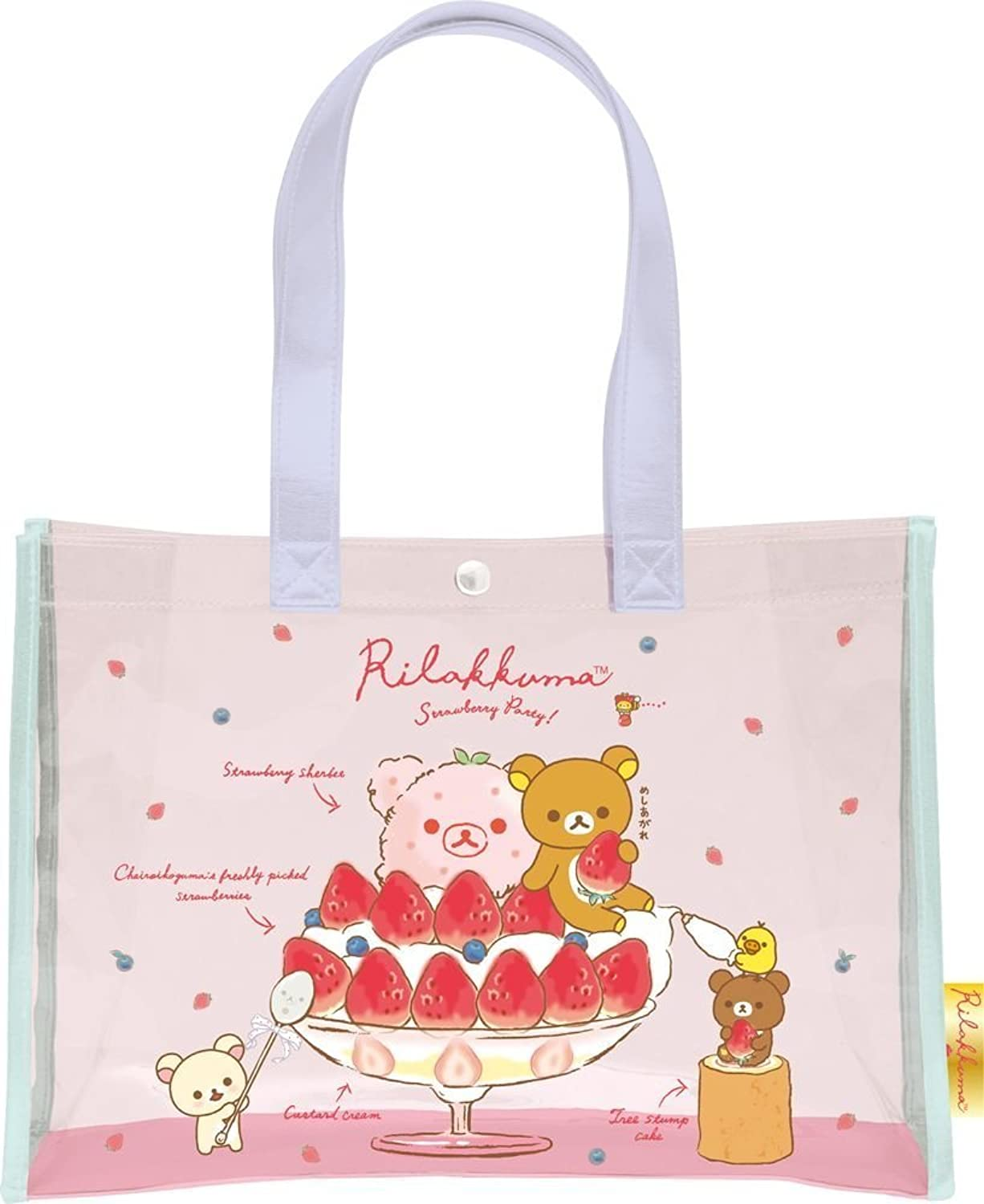 Rilakkuma Tote Pool & Beach Bag (Strawberry Party) BV38201