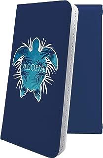 ZenFone5Z ZS620KL ケース 手帳型 亀 水族館 ハワイアン ハワイ 夏 海 ゼンフォン5z ゼンフォン5 手帳型ケース 動物 動物柄 アニマル どうぶつ zenfone 5z 5 z デザイン イラスト