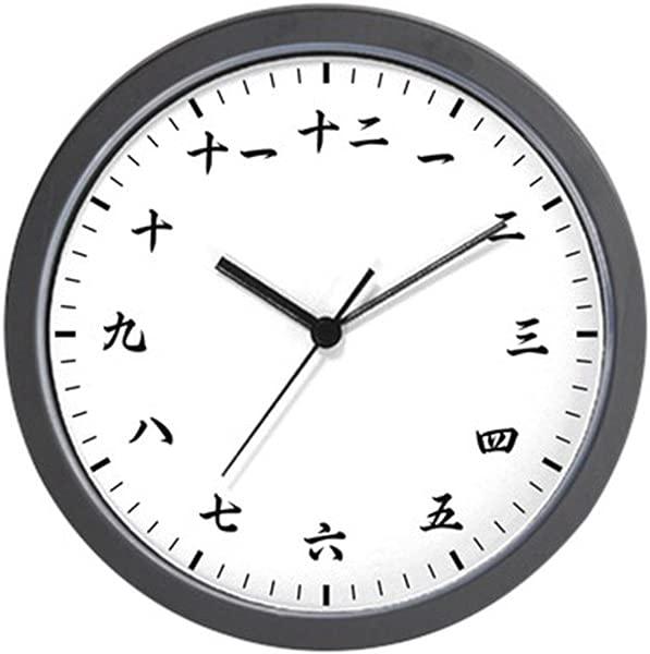 CafePress Japanese Kanji Wall Clock Unique Decorative 10 Wall Clock