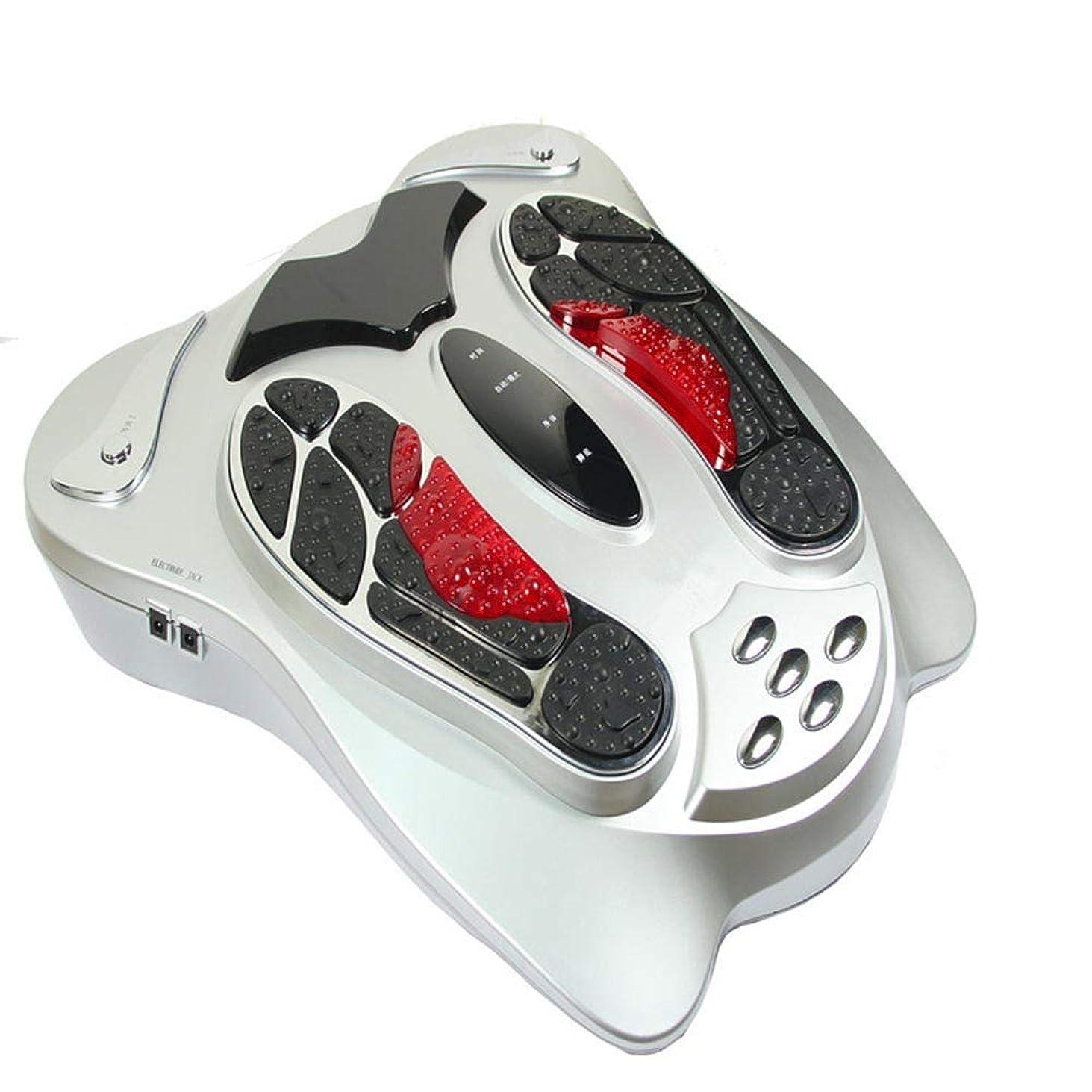 電磁式フットマッサージ、50のマッサージモード、99の調整可能な強度、フットケア、および自宅でのストレス緩和