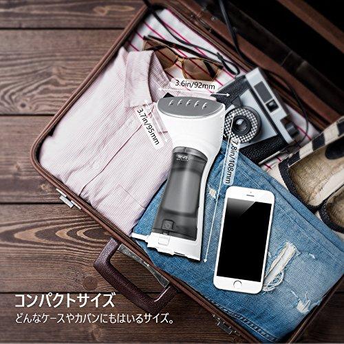 iSiLER(アイサイラー)『衣類用スチーマーハンディアイロン』