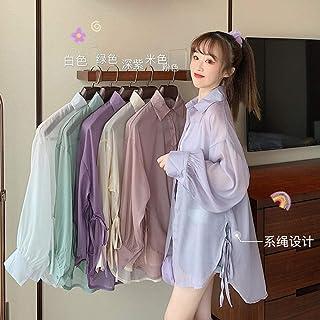 Generies Summer 2020 New Loose Chiffon Purple Sunscreen Shirt Women wear Medium Long Long Wild Thin Shirt Jacket