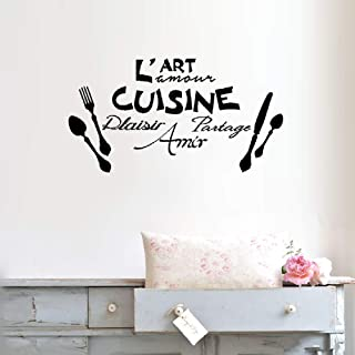 Paofte Stickers Vinyl Wall Art Decals Letters Quotes Decoration French Quote Art, L'Amour De La Cuisine Art, The Love of Cooking