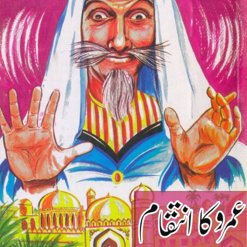 Umro Ka Bhoot audiobook cover art